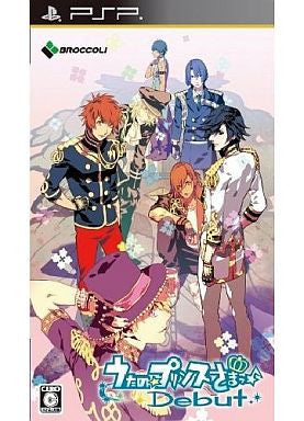 Image 1 for Uta no * Prince-Sama: Debut [Regular Edition]
