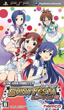 Image 1 for The Idolm@ster Shiny Festa: Honey Sound