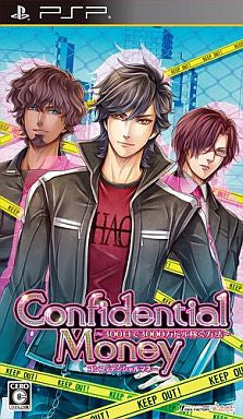Image for Confidential Money: 300-Hi de 3000-Man Dol Kasegu Houhou [Regular Edition]