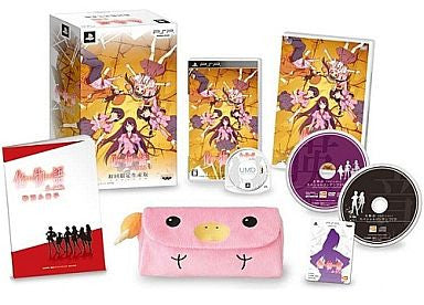 Image 1 for Bakemonogatari Portable [Limited Edition]