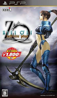 Image 1 for Zill O'll Infinite Plus [Koei Tecmo the Best New Price Version]