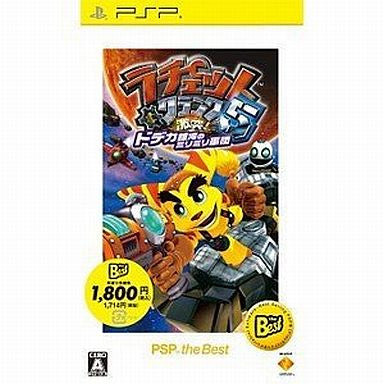 Image 1 for Ratchet & Clank 5 Gekitotsu! Dodeka Ginga no MiriMiri Gundan [PSP the Best]