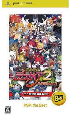 Image for Makai Senki Disgaea 2 Portable (PSP the Best)