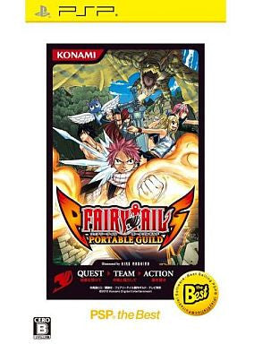 Image 1 for Fairy Tail: Portable Guild (PSP the Best)