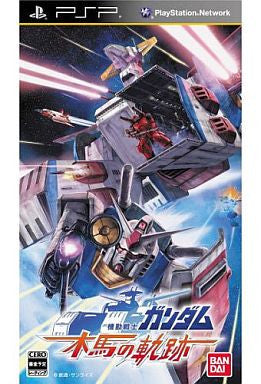 Image 1 for Mobile Suit Gundam: Mokuba no Kiseki