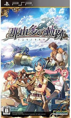 Image for Nayuta No Kiseki [Regular Edition]