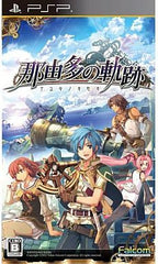 Nayuta No Kiseki [Regular Edition]
