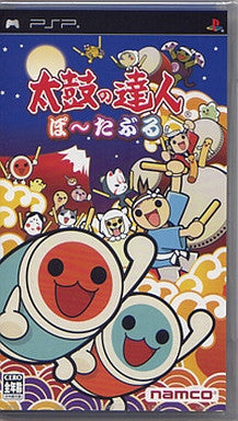 Image 1 for Taiko no Tatsujin Portable