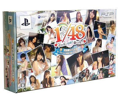 AKB1/48: Idol to Guam to Koishitara... [First Print Limited Edition]