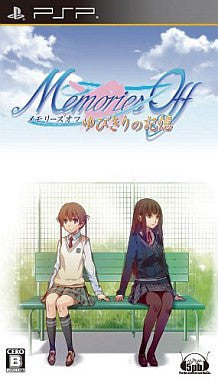 Image for Memories Off: Yubikiri no Kikou