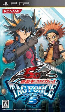 Image 1 for Yu-Gi-Oh! 5D's Tag Force 5