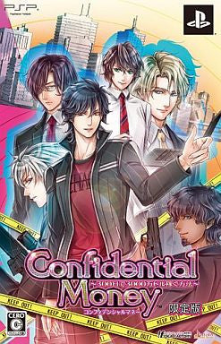 Image for Confidential Money: 300-Hi de 3000-Man Dol Kasegu Houhou [Limited Edition]