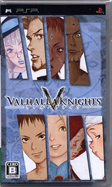 Image for Valhalla Knights