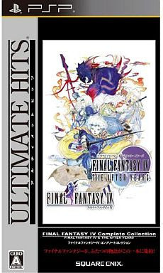 Image 1 for Final Fantasy IV: Complete Collection [Ultimate Hits]