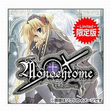 Image for Monochrome [Limited Edition]