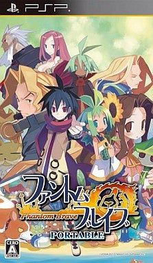 Image 1 for Phantom Brave Portable