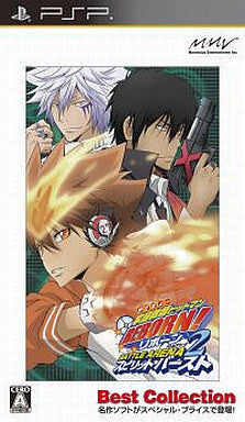 Katekyoo Hitman Reborn! Battle Arena 2 - Spirits Burst (Best Collection)