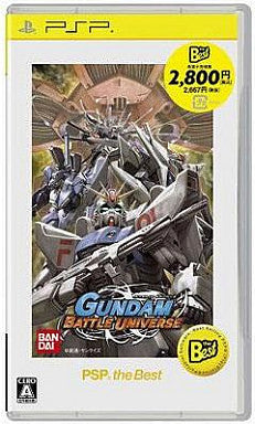 Gundam Battle Universe (PSP the Best)