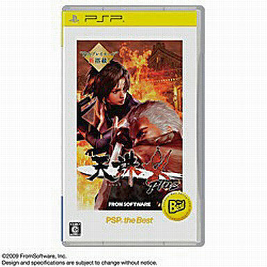 Image 1 for Tenchu 4 Plus (PSP the Best)