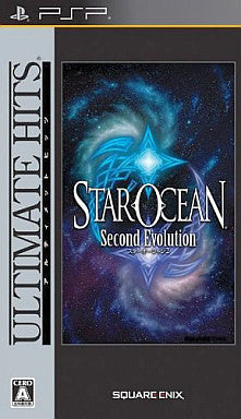 Image for Star Ocean: Second Evolution (Ultimate Hits)