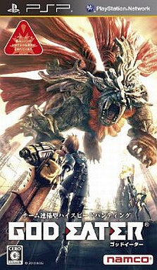 Image for God Eater