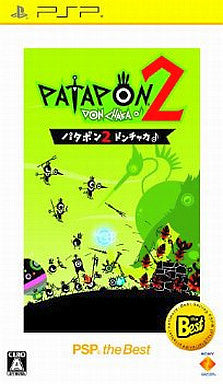 Image 1 for Patapon 2: Don-Chaka (PSP the Best)