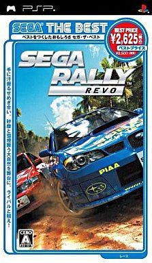 Image 1 for SEGA Rally Revo (Sega the Best)