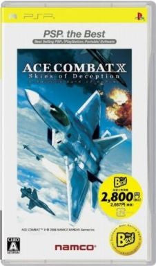 Image 1 for Ace Combat X: Skies of Deception (PSP the Best)
