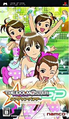 Image 1 for Idolm@ster SP: Wandering Star