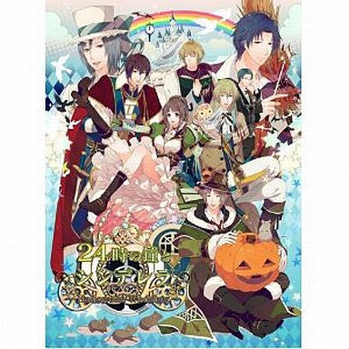 24-Ji no Kane to Cinderella: Halloween Wedding [Luxury Limited Edition]