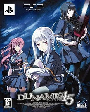 Image 1 for Dunamis 15 [Limited Edition]