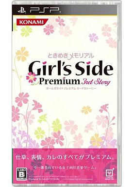 Image for Tokimeki Memorial Girl's Side Premium: 3rd Story [Regular Edition]