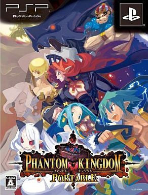 Image 1 for Phantom Kingdom Portable [Limited Edition]