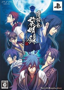 Image 1 for Hakuouki: Reimeiroku Portable [Limited Edition]