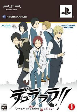 Image for Durarara!! 3way Standoff: Alley [Limited Edition]