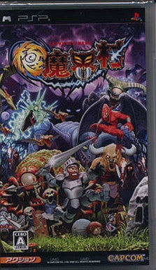 Image for Goku Makaimura / Ultimate Ghosts 'n Goblins