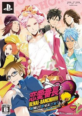 Image 1 for Renai Banchou: Inochi Meishi, Koiseyo Otome! Love is Power!!! [Limited Edition]
