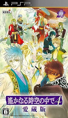 Image 1 for Harukanaru Toki no Naka de 4 Aizouban
