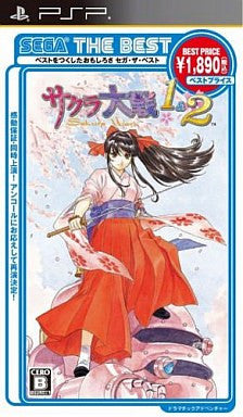 Image 1 for Sakura Taisen 1&2 (Sega the Best Low Price Version)
