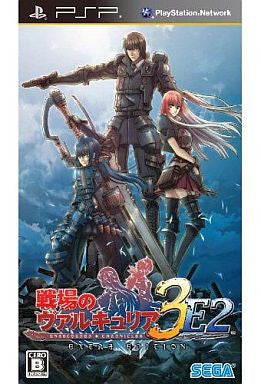 Valkyria Chronicles III: Unrecorded Chronicles (Extra Edition)