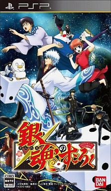 Gintama no Sugoroku