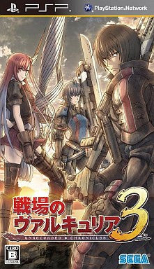 Image for Valkyria Chronicles III: Unrecorded Chronicles