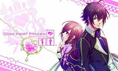 Image 1 for Glass Heart Princess [Limited Edition]