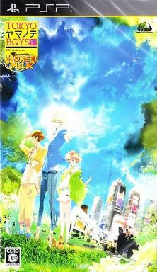 Image 1 for Tokyo Yamanote Boys Portable: Honey Milk Disc [Regular Edition]