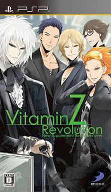 Image for VitaminZ Revolution [Limited Edition]