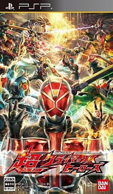 Image for Kamen Rider Chou Climax Heroes