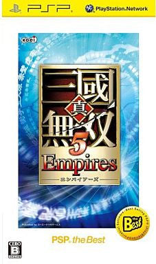 Shin Sangoku Musou 5 Empires [PSP the Best Version]
