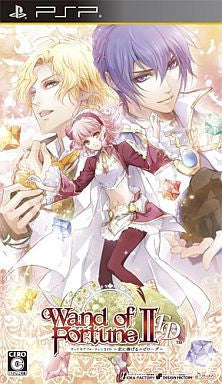 Image 1 for Wand of Fortune 2 FD: Kimi ni Sasageru Epilogue [Regular Edition]