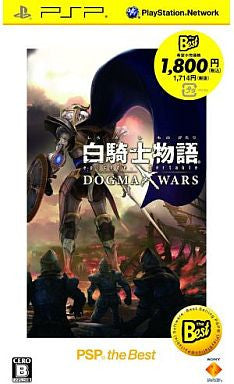 White Knight Chronicles: Episode Portable - Dogma Wars (PSP the Best)