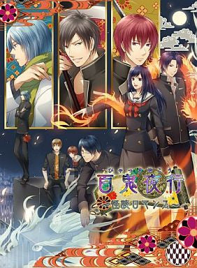 Image 1 for Hyakki Yagyou Kaidan Romance [Limited Edition]